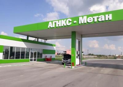Метан автомабил транспорти
